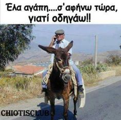 Hahahaha....ΠΩΛΗΣΕΙΣ ΕΠΙΧΕΙΡΗΣΕΩΝ , ΕΝΟΙΚΙΑΣΕΙΣ ΕΠΙΧΕΙΡΗΣΕΩΝ - BUSINESS FOR SALE, BUSINESS FOR RENT ΔΩΡΕΑΝ ΚΑΤΑΧΩΡΗΣΗ - ΠΡΟΒΟΛΗ ΤΗΣ ΑΓΓΕΛΙΑΣ ΣΑΣ FREE OF CHARGE PUBLICATION www.BusinessBuySell.gr