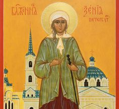 Saint Blessed Xenia of St. Petersburg (detail)