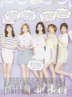 #TWICE Popteen Magazine