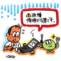 日記絵ブログ更新しました~(4月30日) 「携帯壊れた・・」>>http://tuezu.ti-da.net/e7526843.html?utm_content=buffer8aa9a&utm_medium=social&utm_source=pinterest.com&utm_campaign=buffer 三年半使った携帯が壊れてしまいました・・。。ありがとう。そして、またガラケーに機種変(´∀`)  #illustration