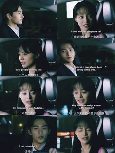 Yang Yang Zheng Shuang, Yang Chinese, Kim Bum, Kdrama Memes, Meteor Garden, Beautiful Love, Drama Movies, Asian Actors, Korean Drama
