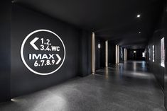 IMAX OF BAICHUAN CINEMA by UM DESIGN, Shenzhen – China » Retail Design Blog