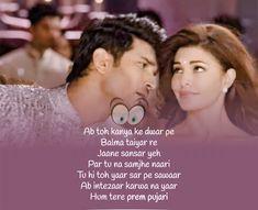 Free Song Lyrics, Romantic Song Lyrics, Beautiful Lyrics, New Hindi Songs, Best Songs, Feeling Used Quotes, School Life Quotes, New Netflix Movies, Queens Wallpaper