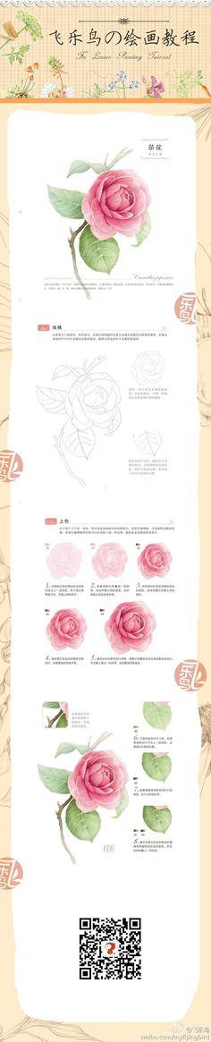 Шаг учебник акварель ведущий цвет небольшой свежий цветок # # ...