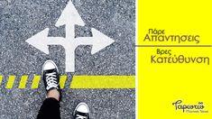 Χαρτομαντεία  Ολοκληρωμένες και Αξιόπιστες προβλέψεις χαρτομαντείας για κάθε θέμα που σας απασχολεί.  Χαρτομαντεία στην Αθήνα αλλά και Χαρτομαντεία Τηλεφωνικά. Μακρυά από τα παραπλανητικά και αναξιόπιστα 090! Χαρτομαντεία από το Μέντιουμ Άρη Το Καλύτερο και πιο Αξιόπιστο Μέντιουμ στην Αθήνα. Με την Εμπειρία, την Γνώση αλλά και την Ισχυρή Ενόραση μαθαίνεις τα πάντα με κάθε λεπτομέρεια! Hollywood Walk Of Fame, Movies, Movie Posters, Travel, Viajes, Films, Film Poster, Cinema, Destinations