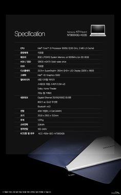 삼성전자 노트북9 NT900X3Q-KD3S