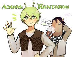 Rantaro Amami, Kokichi Ouma (Sorta)| Danganronpa V3