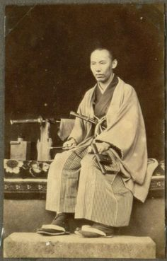 Photographs of Japanese officials in Nagasaki 1868