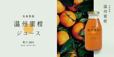 凝明朝体應用例 Cream Mincho Demo on Behance Food Poster Design, Creative Poster Design, Menu Design, Ad Design, Banner Design, Leaflet Layout, Ad Layout, Book Layout, Layouts