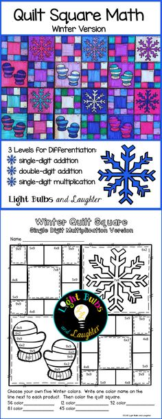 Turn math practice into a winter quilt!  Kids love it, and it makes a beautiful displayl.  TpT$