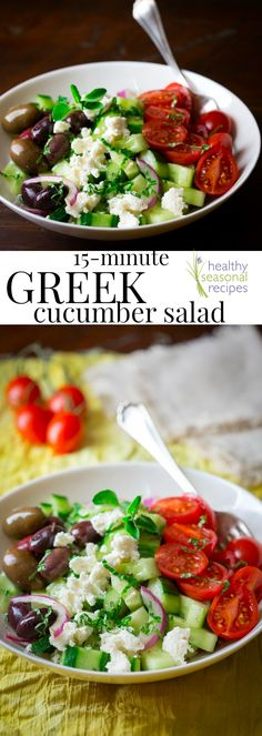 15 minute greek cucumber salad recipe with cherry tomatoes, feta and olive. This is the best salad. Healthy and perfect summer clean eating recipe.