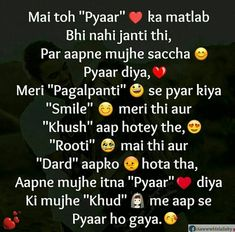 22 Ideas wedding planning funny quotes sweets for 2019 Secret Love Quotes, Love Quotes Poetry, Love Picture Quotes, Love Smile Quotes, Love Quotes In Hindi, Beautiful Love Quotes, True Love Quotes, Bff Quotes, Love Yourself Quotes