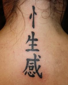 Nothing sexier than a hilariously wrong Chinese tattoo. The two words together means sexy but the first letter was broken into two by mistake! Tattoo Fails, Tattoo Quotes, Black Aesthetic Wallpaper, Aesthetic Wallpapers, Tattoos Gone Wrong, Tattoo Mistakes, Meant To Be Together, Haha Funny, Funny Stuff