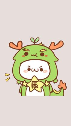 Discover recipes, home ideas, style inspiration and other ideas to try. Kawaii Doodles, Cute Kawaii Drawings, Cute Doodles, Cute Images, Cute Photos, Cute Pictures, Cute Kawaii Animals, Cute Cosplay, Kawaii Wallpaper