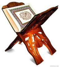 VideoBismillah, This page offers a collection of the Juz Amma resources which can be found on this site. I thought it would be easier to create a specific page for them all. I have listed them acco…