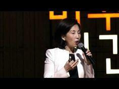 세바시 158회 당신의 가치를 높이는 이미지 설계 전략 @윤혜미 YHMG 대표 - YouTube