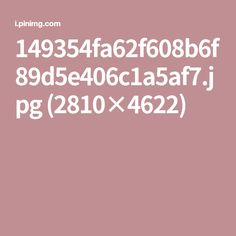 149354fa62f608b6f89d5e406c1a5af7.jpg (2810×4622)