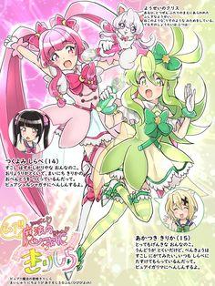 Pretty Cure, Pretty And Cute, Anime Chibi, Kawaii Anime, Worry Dolls, Glitter Force, Anime Music, Girl Inspiration, Anime Outfits