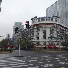 #中国 #上海 #China #shanghai #trip #transformation #travel #photo #photooftheday #photography #cool #nice