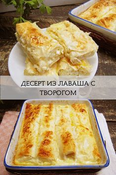 Good Food, Yummy Food, Food Photo, Lasagna, French Toast, Deserts, Food And Drink, Cooking Recipes, Pie