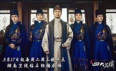 Xem Phim Thiếu Niên Tứ Đại Danh Bộ - The Four [Tập 2/44]   XemPhimOnlineHD The Four, Dramas, Asian, Dresses, Vestidos, Dress, Gown, Drama, Outfits