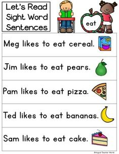 Primer Sight Word Sentences: Kinder Sight Words by Bilingual Teacher World Sight Word Sentences, Dolch Sight Words, Sight Word Activities, Literacy Activities, Literacy Centers, Kids Reading, Teaching Reading, Guided Reading Levels, English Worksheets For Kids
