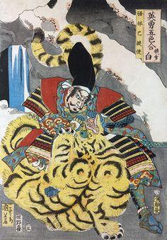 Utagawa Kuniyoshi: Shiroi: Kashiwade no Hanoshi 白,部使 (White: Kashiwade no Hanoshi) / Eiyu goshiki awase 英勇五色合 (Heroes Matched to Five Colours) - British Museum Samurai, Traditional Japanese Art, Japan Tattoo, Kuniyoshi, Classic Paintings, Japanese Prints, Japan Art, Advertising Poster, Artist Painting
