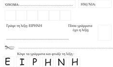 4 posts published by drastiriotites during October 2012 Line Chart, Bar Chart, Math, October, Math Resources, Bar Graphs, Mathematics