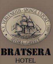 Bratsera Hotel is one of the most charming small hotels in Greece, located on the island of Hydra. Days Hotel, Greece Hotels, Cruise, Memories, Places, Globe, Destinations, Holidays, Memoirs