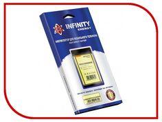 Аксессуар Аккумулятор Samsung GT-N7100 Galaxy Note Ii Infinity 3200 mAh