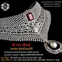 श्री राम ज्वैलर्स नवरात्री के पावन अवसर पर डायमंड ज्वेलरी प्रदर्शनी हेतु आप सभी को आमंत्रित करते हैं! समय - प्रातः 10:30 से आपके आगमन तक दिनांक - 30th Sept - 2nd Oct पता: A 484, लक्ष्मी नारायण मंदिर के सामने, नर्सरी सर्किल, वैशाली नगर, जयपुर #Jewellery #jewelry #JewelleryDesign #JewelleryLover #jewellerystore #JewelleryExhibition #StoreExhibition #DiamondJewellery #goldjewellery #weddingjewellery #BridalJewellery #Wholesaler #jewelrydesigner #jewellerygram #jewelrymaking #jewellers Wedding Jewelry, Diy Jewelry, Gold Jewelry, Jewelery, Jewelry Design, Fashion Jewelry, Jewellery Exhibition, Artisan Jewelry, Diamond Jewelry