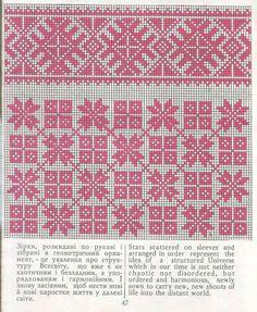 Gallery.ru / Фото #46 - 155 Symbols of Ancient Ukrainian Stitching - thabiti