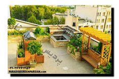 طراحی و مراخل ساخت روف گاردن-بام سبز