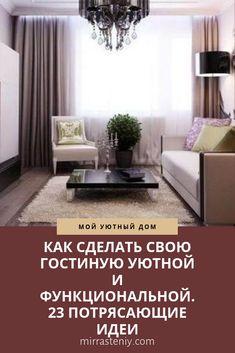 Interior Design Living Room, Living Room Designs, Living Room Decor, Bedroom Decor, Small Space Interior Design, Sustainable Design, Studio Apartment, Design Trends, Design Ideas