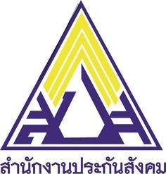 Logo สำนักงานประกันสังคม Social Security Office, Bhumibol Adulyadej, Diy And Crafts, King, Posts, Free, Messages