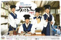 Sungkyunkwan Scandal (Hangul: 성균관 스캔들) is a 2010 South Korean fusion historical drama about a girl who disguises herself as a boy while attending Sungkyunkwan, the Joseon Dynasty's highest educational institute, where no women were allowed. Directed by Kim Won-seok and written by Kim Tae-hee based on Jung Eun-gwol's bestselling 2007 novel The Lives of Sungkyunkwan Confucian Scholars, it stars Park Yoochun, Song Joong-ki, Yoo Ah-in, and Park Min-young. It aired on KBS2 for 20 episodes.