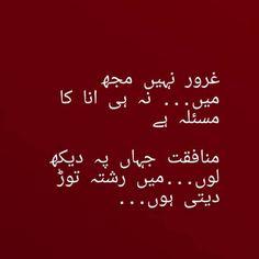 Instagram post by Charlie • Jan 25, 2019 at 8:36pm UTC Urdu Funny Poetry, Poetry Quotes In Urdu, Best Urdu Poetry Images, Urdu Poetry Romantic, Love Poetry Urdu, Inspirational Quotes In Urdu, Funny Quotes In Urdu, Islamic Love Quotes, Qoutes