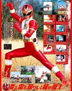 Power Rangers Megazord, Power Rangers Art, Nostalgia, Japan, Superhero, History, Fictional Characters, Detail, Instagram