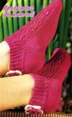 Короткие носки с цветами