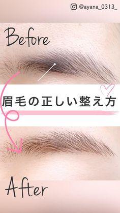 Make Beauty, Beauty Care, Beauty Hacks, Makeup Tips, Beauty Makeup, Hair Makeup, Eye Make, Make Up, Eyeliner Tape