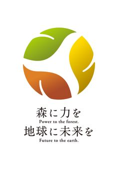 森林認証ロゴ