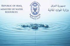 وزارة الموارد المائية تعلن الانتهاء من أعمال تطهير نهري العشار والخندق بالبصرة