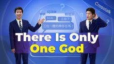 For years, the theological theory of the Trinity has been seen as a basic tenet of the Christian faith. But, is God truly a Trinity? Christian Skits, Christian Films, Christian Love, Christian Videos, Christian Church, Christian Music, True Faith, Faith In God, Bible Quiz