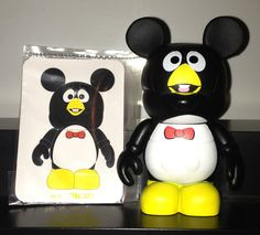 Wheezy from Toy Story!  Disney Vinylmation Action ends Sunday.
