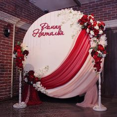 We are going to list 7 breakfasts, one for each day of the week, that are easy to make and have Zero WW Freestyle Points. Wedding Backdrop Design, Wedding Stage Decorations, Diy Backdrop, Backdrop Decorations, Paper Flower Backdrop, Photo Booth Backdrop, Paper Flowers, Red And White Weddings, Wedding Wall