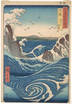 Utagawa Hiroshige | Naruto Whirlpool, Awa Province, from the series Views of Famous Places in the Sixty-Odd Provinces | Japan | Edo period (1615–1868) | The Met