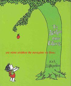 Τα πιο τρυφερά βιβλία που βοηθούν τα παιδιά να αντιμετωπίζουν τις δυσκολίες με ενσυναίσθηση Fairy Tales, My Style, Books, Poster, Fictional Characters, Libros, Fairytale, Book, Adventure Game