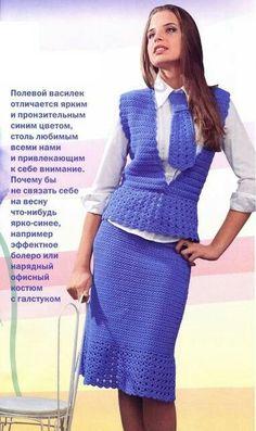 Conjunto azul