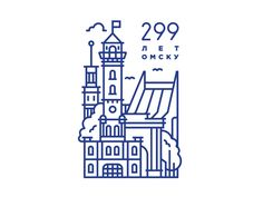 Dribbble - 299 / Omsk / City by Dmitry Stolz