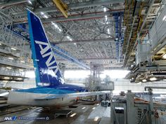 At the Tokyo International Airport (Haneda) there is an ANA aircraft maintenance center where you can see how the planes are maintained to fly safely. There is a guided tour showing you around the facility. And the best part about the tour is that it is completely free!